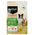 free dog food sample